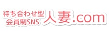 hito_logo_kyu